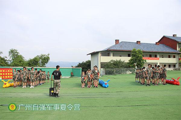 军事夏令营哪家好-自强暑期班-广州黄埔区夏令营