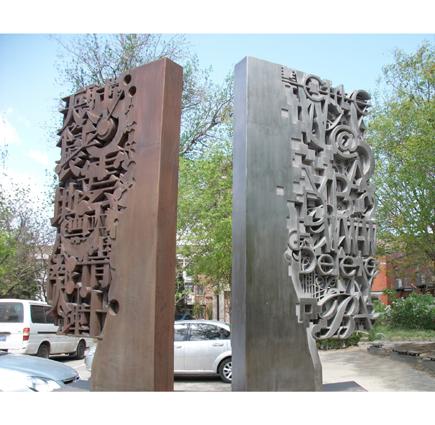 北京不锈钢雕塑加工_北京不锈钢雕塑废料_天津不锈钢雕塑