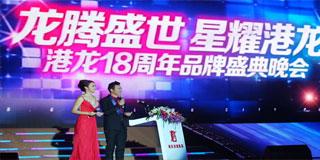 苏州奈斯营销策划(多图)-扬州品牌全案策划