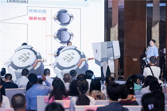 广东制造业精益化管理-求正企业管理培训-五金制造业精益化管理