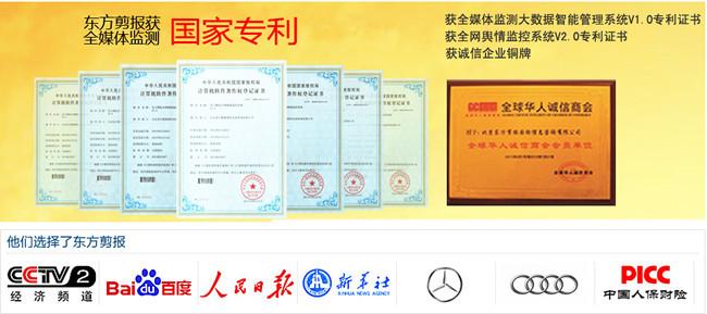 知艺文化画廊周北京平台效应点燃艺术狂欢